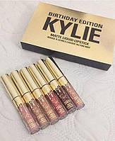 Набор матовых жидких губных помад Kylie Birthday Edition (блеск для губ от Кайли)