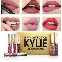 Матовые жидкие помады Kylie Birthday Edition (блеск для губ от Кайли)