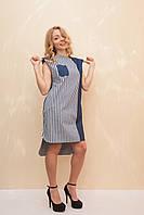 Женское джинсовое платье в полоску
