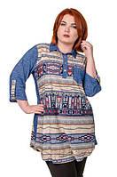 Туника-рубашка Мэри батал (52-66)