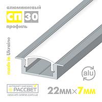 Алюминиевый профиль для светодиодной ленты СП30 врезной, фото 1