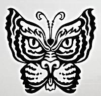 Виниловая наклейка- Бабочка 25 (от 10х10 см)