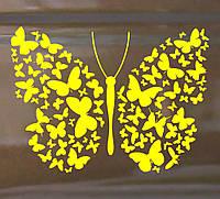 Виниловая наклейка- Бабочка 26 (от 10х10 см)