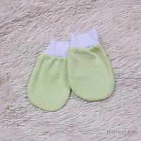 Царапки варежки для новорожденных