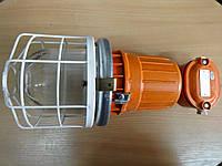 Взрывозащищенный светильник РСП18ВEx-125-422-У1 (ВАТРА), фото 1