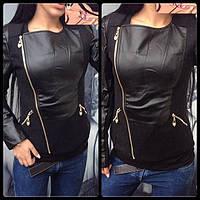 """Женская демисезонная куртка из кашемира """"Chopard"""" с кожаными вставками (2 цвета)"""
