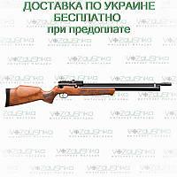 Kral Puncher Mega Wood PCP, 4.5 мм 380 м/с