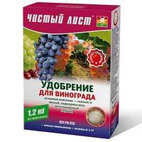 """Удобрение """"Чистый лист"""" 1,2кг для винограда"""