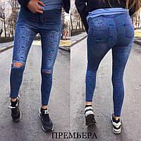 Женские стильные джинсы с прорезями ,в расцветках