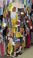 Платье m mix