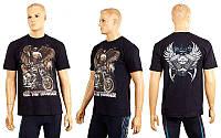 Футболка спортивная (футболка байкерская) Feel The Thunder 4471: M/L/XL