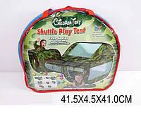 Детская палатка с тоннелем (A999-144)