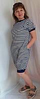 Сукня жіноча смугаста віскоза Платье женское мама дочька из вискозного трикотажа 50-52