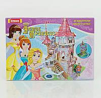 Замок принцесс. Книжка-игрушка
