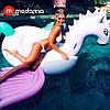 Modarina Надувний матрац Пегас з різнокольоровими крыльями250 см