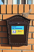 Ящик почтовый металлический