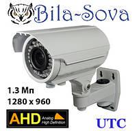 Видеокамера цветная TS-AHD6812VL UTC, всепогодная, 1280x960 (1.3 Mpx), ИК до 40м, f=3,6 мм, Tesla