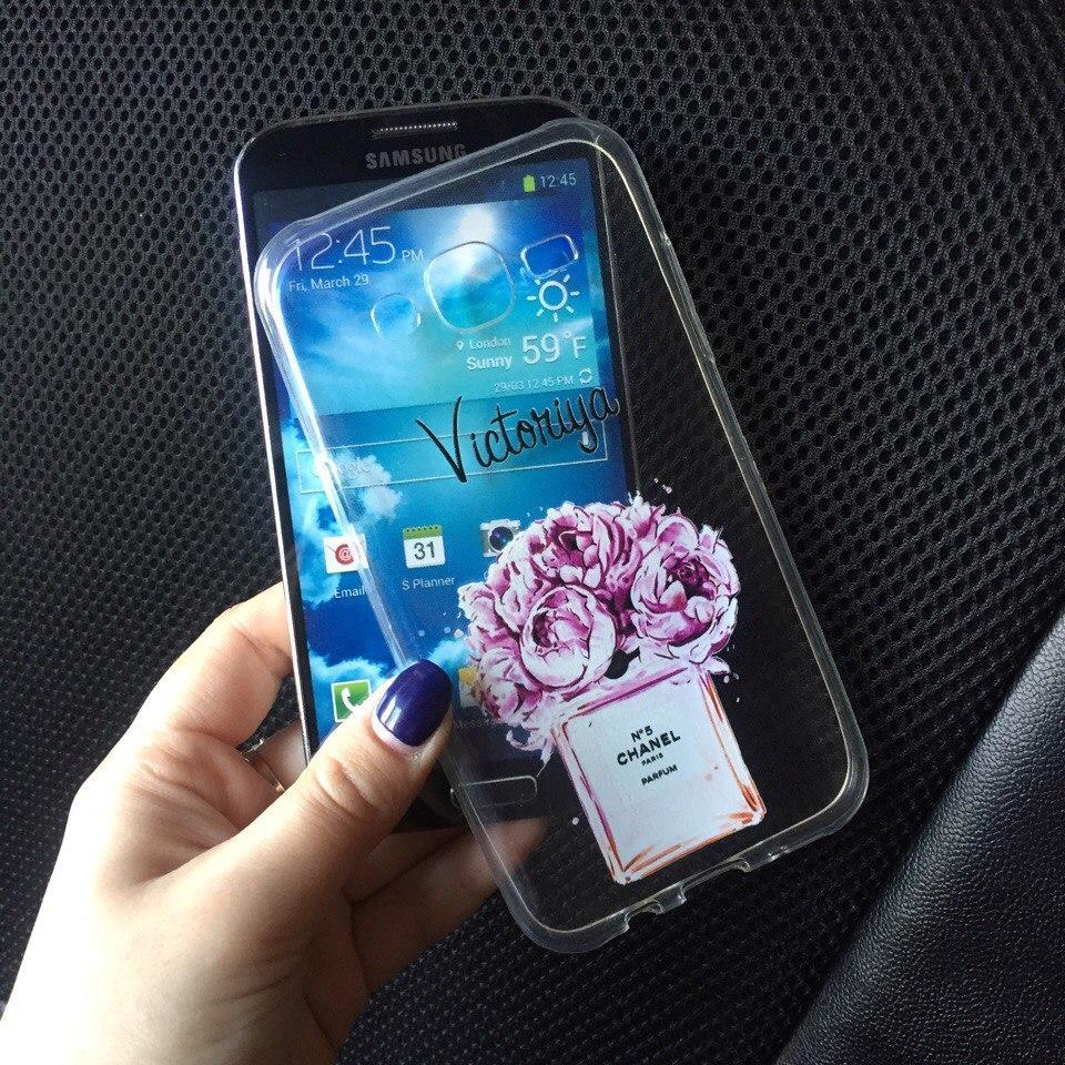 Силикон чехол для Samsung Galaxy J5 2015 (J500h) с именем