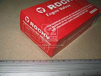 Клапан впускной/выпускной (производитель ROCKY) HMB-111-0