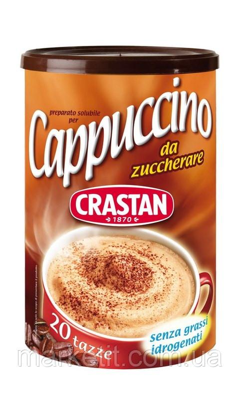 Готовая смесь для каппучино Cappuchino без сахара, 250 гр.