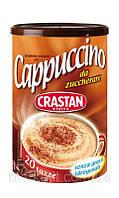 Готовая смесь для каппучино Cappuchino без сахара, 250 гр., фото 1