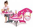 Аксессуары для кукол «Smoby» (220318) игровой центр Baby Nurse Комната малыша, с аксессуарами, фото 4