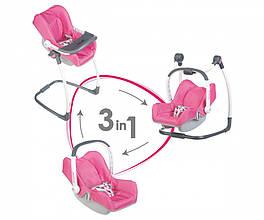 Аксессуары для кукол «Smoby» (240226) кресло Maxi-Cosi Quinny 3 в 1