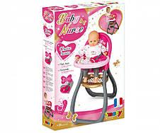 Аксесуари для ляльок Smoby» (220310) стільчик для годування Baby Nurse, фото 2