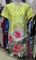 Платье F-b