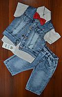Детский нарядный костюм (3 года)