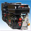 Двигатель бензиновый Weima WM170F-S-New(7л.с)