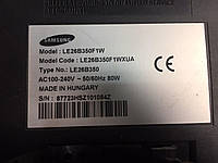 Телевизор Samsung LE26B350F1W РАЗБОРКА!!! б у б/у