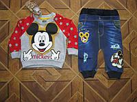 Детский костюм Микки для мальчика 68-86 см Турция