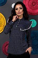 Стильная женская блузка с воротником на пуговицах,с рюшиками и с длинным рукавом  +цвета