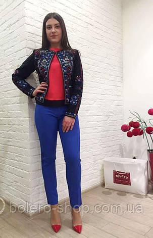 Женские брюки синие  брендовые Италия, фото 2