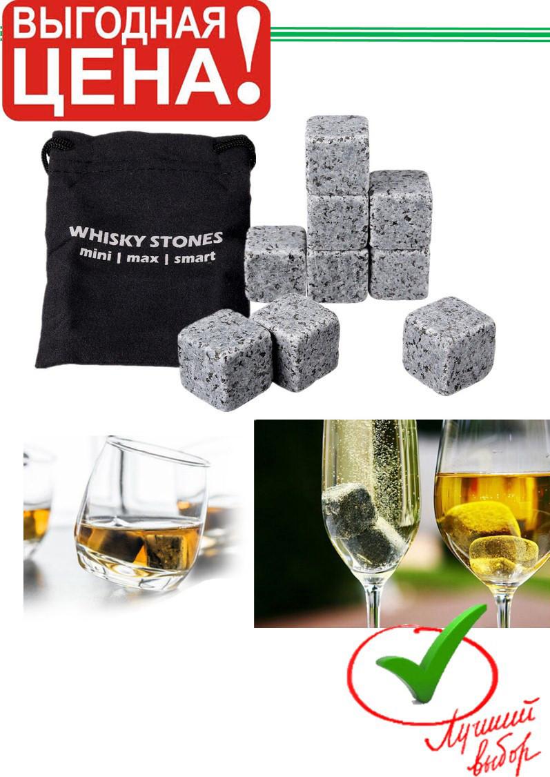 Охлаждающие камни напитков