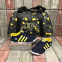 Спортивная сумка NIKE+обувь adidas