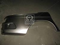 Крыло ГАЗ 3110,31005 заднее правое (не грунтованый) (производитель ГАЗ) 3110-8404020-10