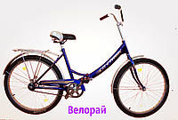 """Велосипед складной подростковый Спутник 24"""""""