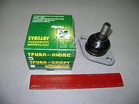 Опора шаровая ВАЗ 2108 (производитель КЕДР) 2108-2904192-01