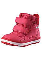 Демисезонные ботинки для девочки Reima 569311-3360. Размеры 28  - 35.