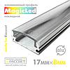 Алюминиевый профиль для светодиодной ленты ПРЕМИУМ, накладной №1 (прозрачный рассеиватель)
