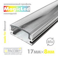 Алюминиевый профиль для светодиодной ленты ПРЕМИУМ, накладной №1 (прозрачный рассеиватель), фото 1