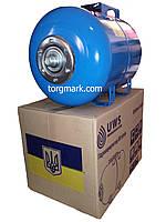 Бак для воды гидроаккумулятор 50 л ukrainian water system украина