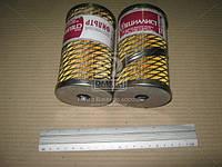 Элемент фильтр топлива КАМАЗ тонкой очистки (производитель Мотордеталь, г.Кострома) 740-1117040-09
