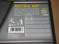 Масло трансмиссионное Eni ROTRA MP 80W-90 GL-5 (Канистра 4л) 80W/90 API GL-5