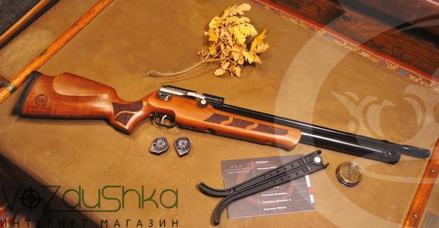 Kral pancher mega wood pcp фото
