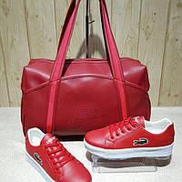 Женский спортивный набор сумка+обувь цвет: красный