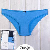 Замечательный набор трусиков мини-бикини женских с узором Dominant Турция 38923