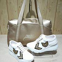 Золотистая женская спортивная сумка+белые кроссовки
